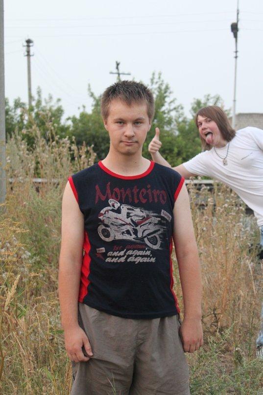фото парней на аватарку: