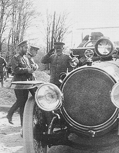 Думка от 1917 года