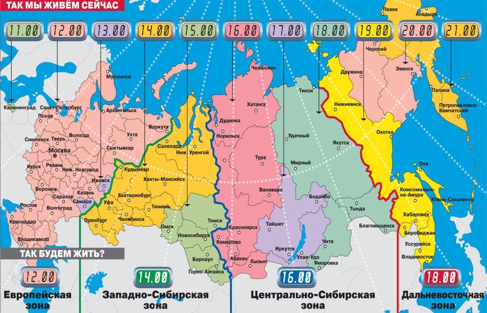 Карта новых часовых поясов россии 11