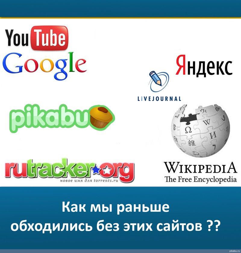 Купить украинские прокси для спама по форуму