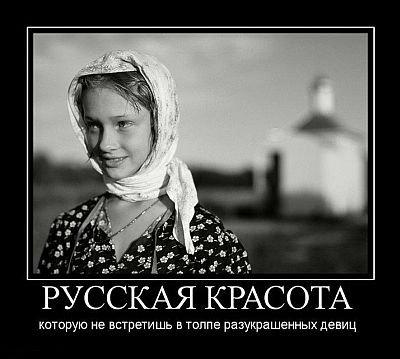 русские на гоа знакомства