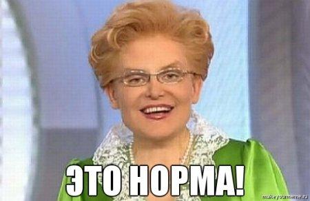 http://s.pikabu.ru/images/big_size_comm/2012-07_3/13423640871735.jpg