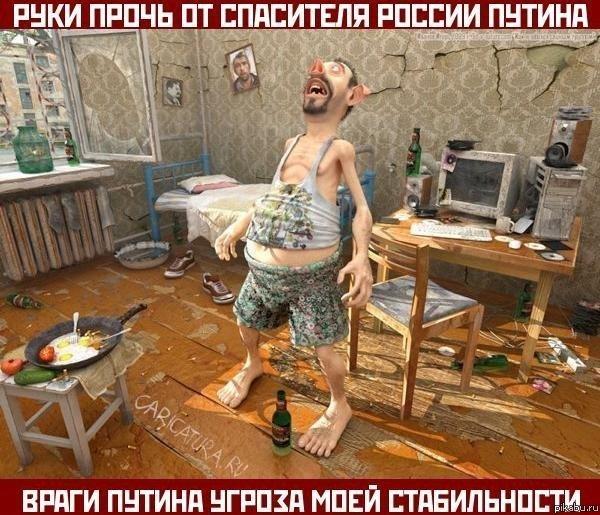 """Глава Госдумы надеется на """"конструктивный диалог"""" с новой Радой - Цензор.НЕТ 190"""