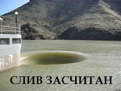 Золотовалютные резервы Украины сократились до 9,966 млрд долларов, - НБУ - Цензор.НЕТ 3134
