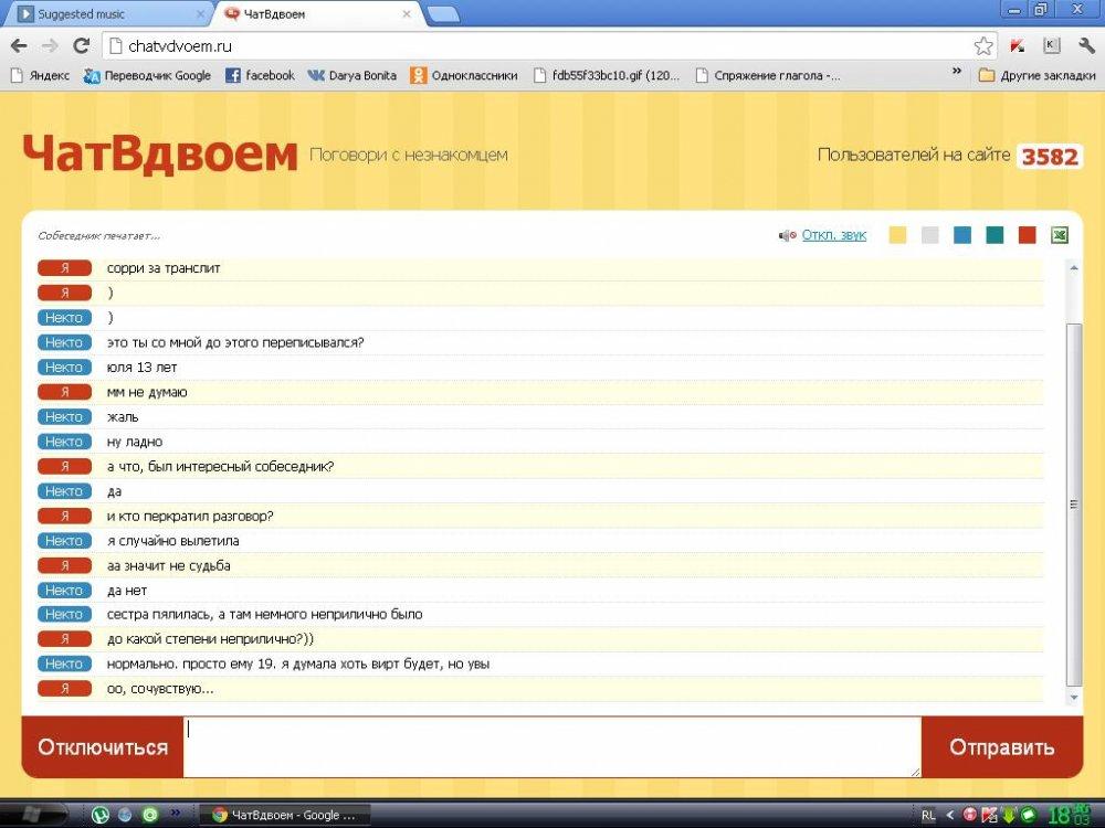 Порно чулки и колготки - jumpboobscom