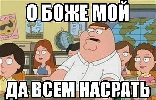 Правоохранители ликвидировали 84 игорных заведения в Харьковской области, - МВД - Цензор.НЕТ 8246