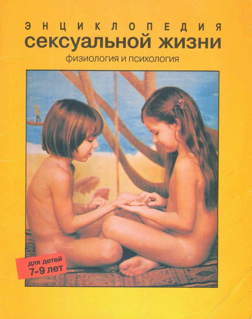 Секс в рассказах и романах 19 фотография