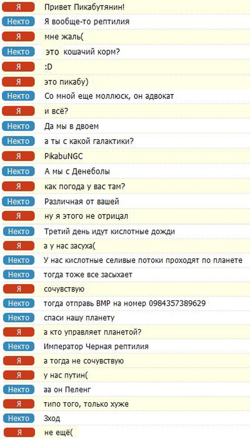 Украинские Прокси Для Крана Bitcoin Прокси Для Биткоин Кранов- Darmowy Hosting, элитные соксы для накрутки подписчиков инстаграм