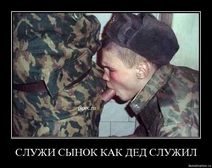 -порно педиков:
