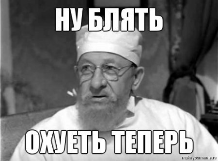 ЦИК завершил отмену регистрации кандидатов в депутаты на внеочередных выборах Рады - Цензор.НЕТ 6375