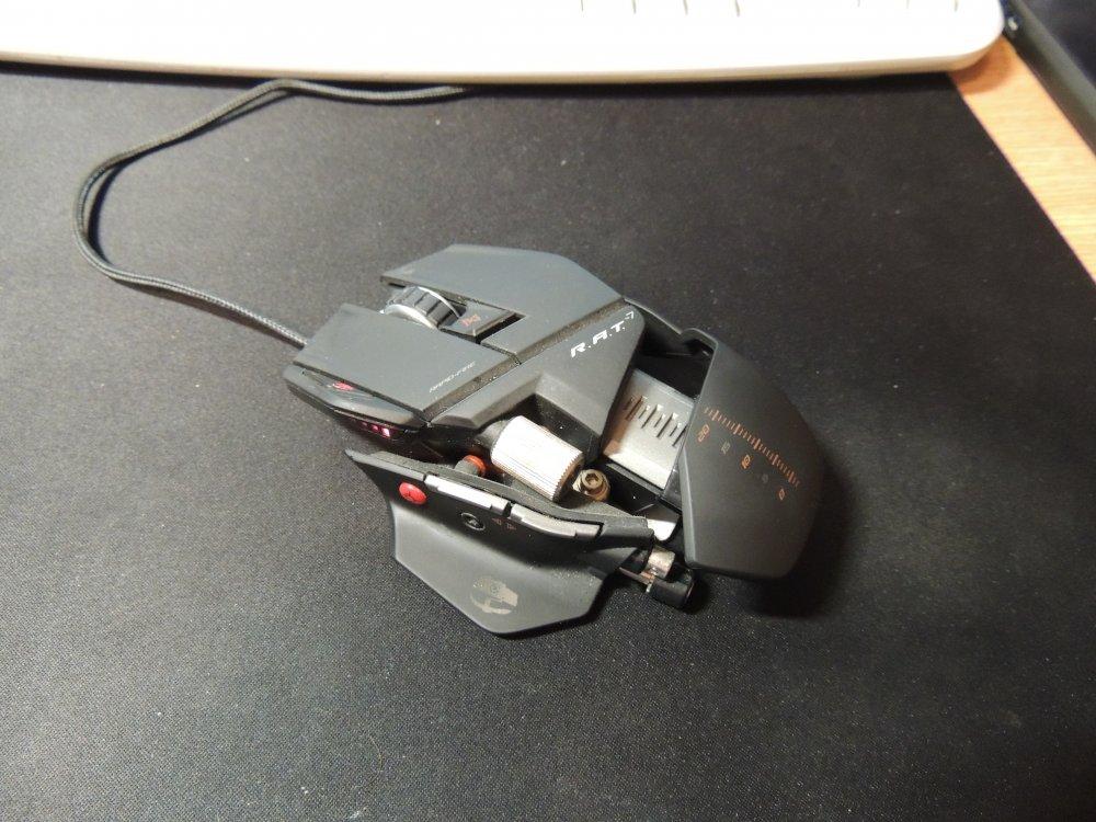 Как сделать чтобы дергалась мышка 630