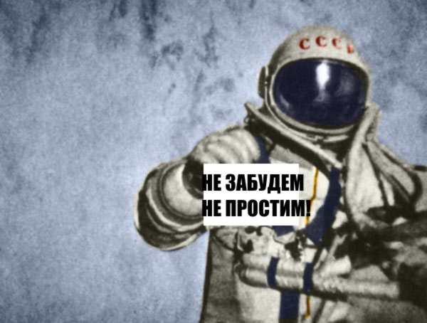 http://s.pikabu.ru/images/big_size_comm/2012-10_6/13512388363960.jpg