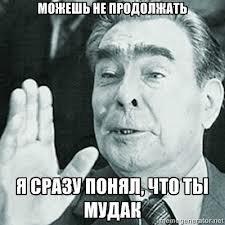 Заявление Турчинова о возможном размещении ПРО в Украине вызвало истерику в российских СМИ - Цензор.НЕТ 6784
