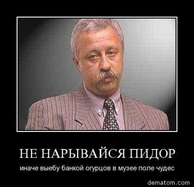 """В путинском """"гумконвое"""" было два авиационных топливозаправщика с горючим, - штаб АТО - Цензор.НЕТ 890"""