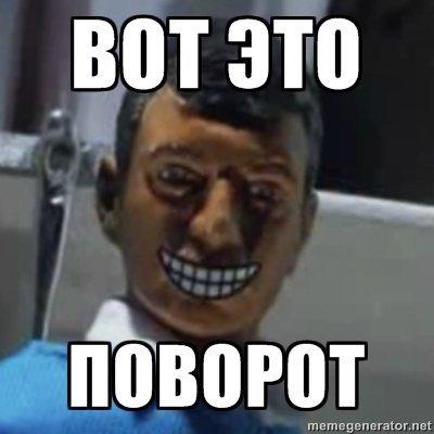 devushki-v-rozovih-shtanah