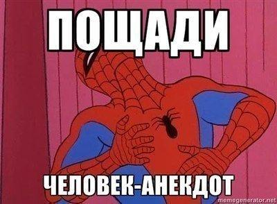 Какая шутка видео скачать / Разное | krasview.ru | Красвью