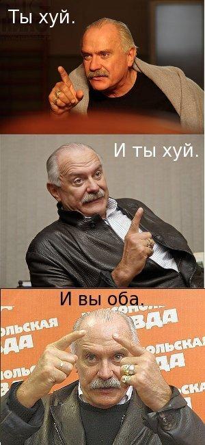 Ты хуй.,фотокомиксы,comixme ru net, кадры из фильмов, фото комиксы