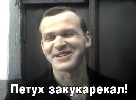 http://s.pikabu.ru/images/big_size_comm/2012-12_4/13557873231356.jpg