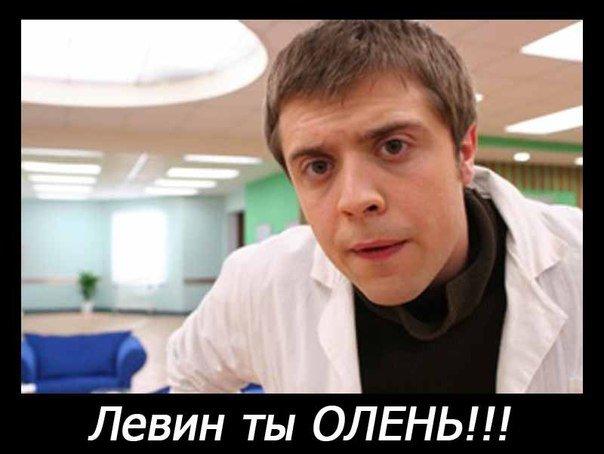 interni-seriya-s-transvestitom