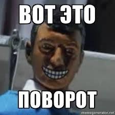 http://s.pikabu.ru/images/big_size_comm/2013-02_4/13611119774616.jpg