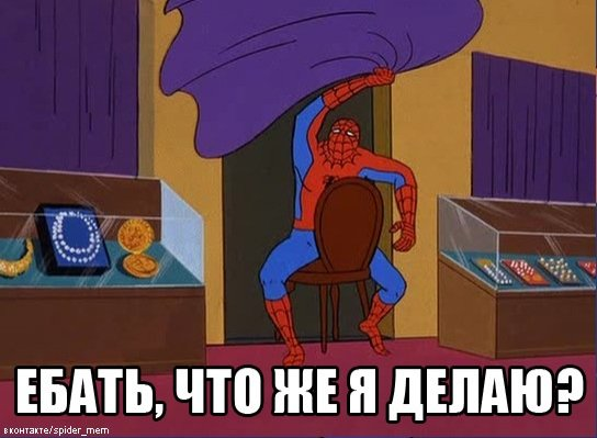 http://s.pikabu.ru/images/big_size_comm/2013-02_4/13613004347682.jpg
