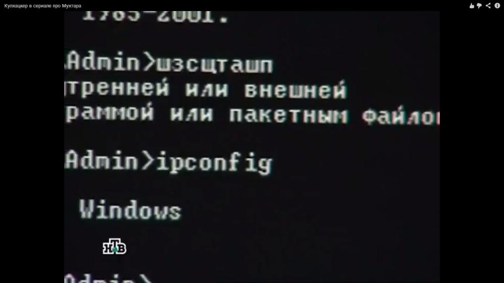 Как вычислить IP адрес компьютера, с которого Вам досаждают. как играть в ф