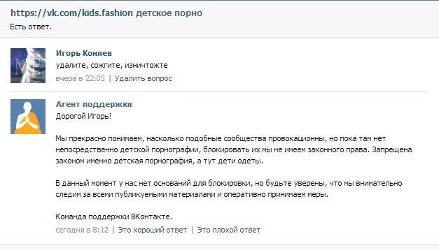 http://s.pikabu.ru/images/big_size_comm/2013-03_6/13642736686936.jpg