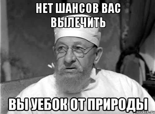 Военнослужащим-участникам АТО передано 863 участка, - Госземагентсво - Цензор.НЕТ 6422