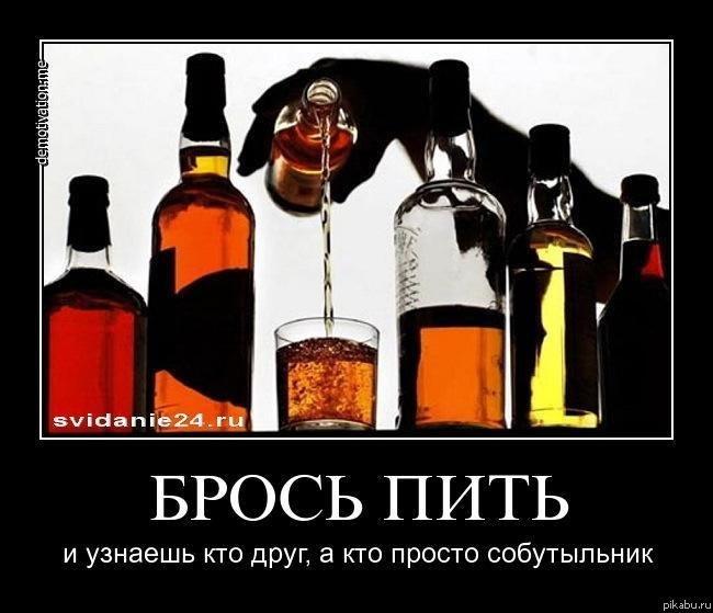 Препарат от алкогольной зависимости колме купить