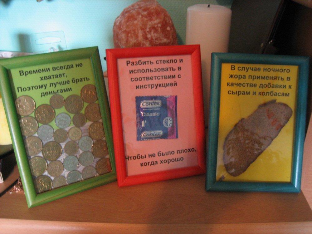 Подарки из презервативов 64