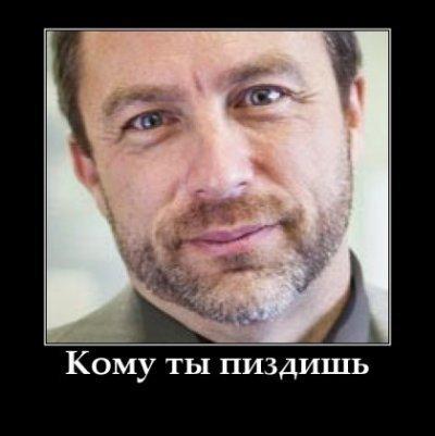 """В конечном варианте договора о поставках электроэнергии нет """"крымского федерального округа"""", - Демчишин - Цензор.НЕТ 9922"""