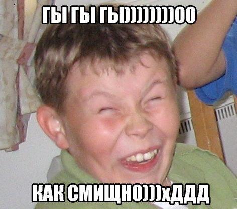 И вновь шутка про хачей: pikabu.ru/story/i_vnov_shutka_pro_khachey_1448890