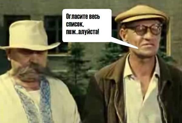 На стройки оккупированного Крыма хотят отправить наркозависимых со всей России - Цензор.НЕТ 7726