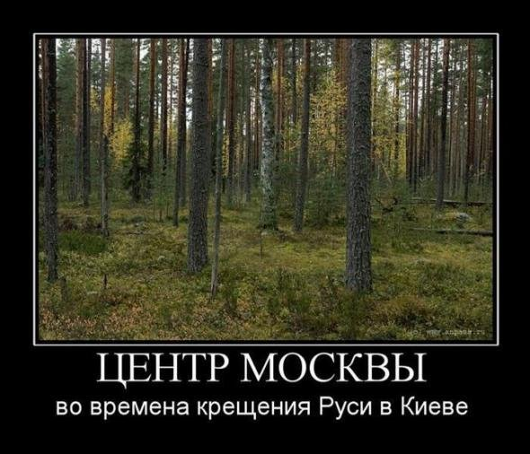 Россия не будет аннексировать Донбасс по крымскому сценарию, - Путин - Цензор.НЕТ 7378