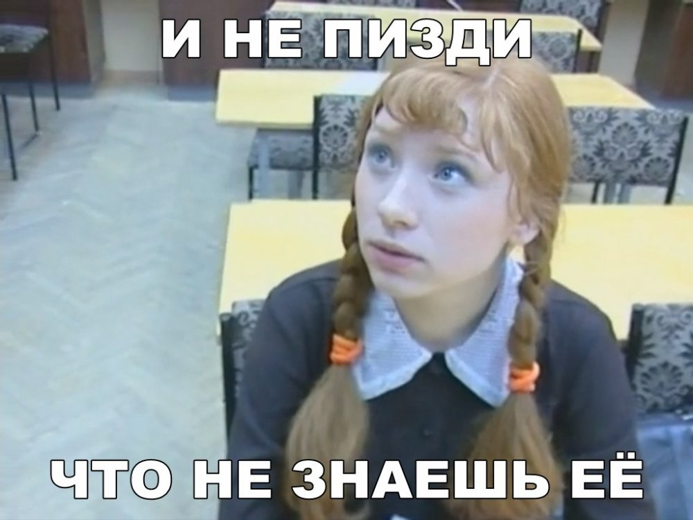 Ученица отдалась учителю за пятерку русское 12 фотография