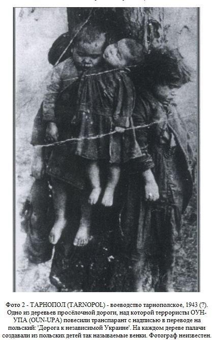 фото нищеты