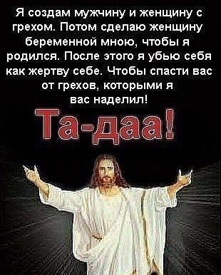 http://s.pikabu.ru/images/big_size_comm/2013-10_1/13808902127016.jpg