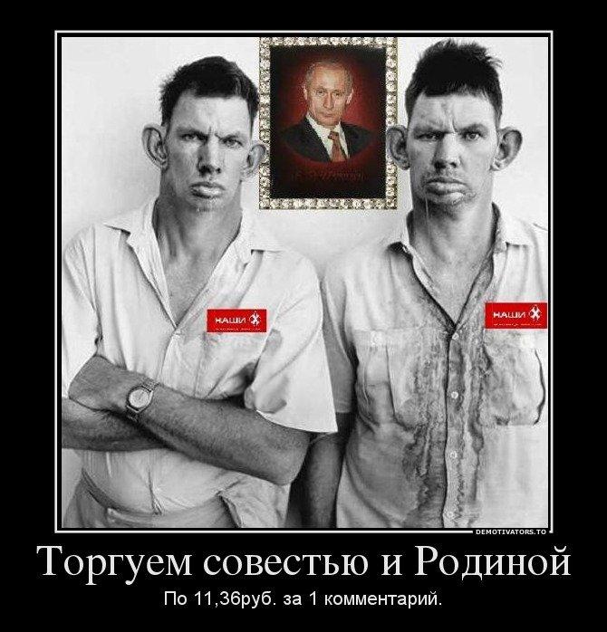 """Глава Минобороны: """"На Донбассе воюет 7500 российских военных"""" - Цензор.НЕТ 1273"""