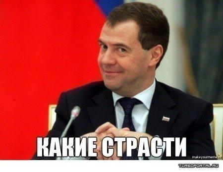 """Главарь """"ЛНР"""" - жителям Донбасса: """"Не стоните и не напрягайтесь"""" - Цензор.НЕТ 2203"""