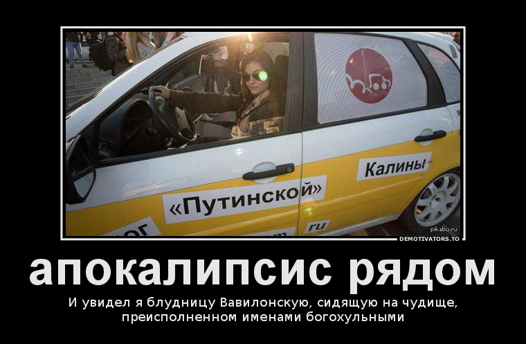 http://s.pikabu.ru/images/big_size_comm/2013-11_2/13838318898977.png
