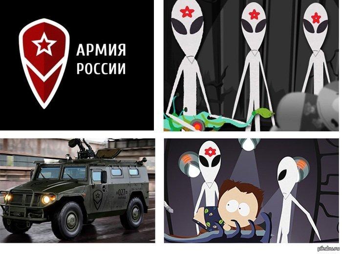 эмблема ввс россии