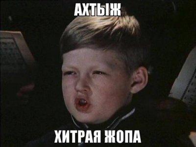 Найем рассказал, почему голосовал за отставку Наливайченко - Цензор.НЕТ 304