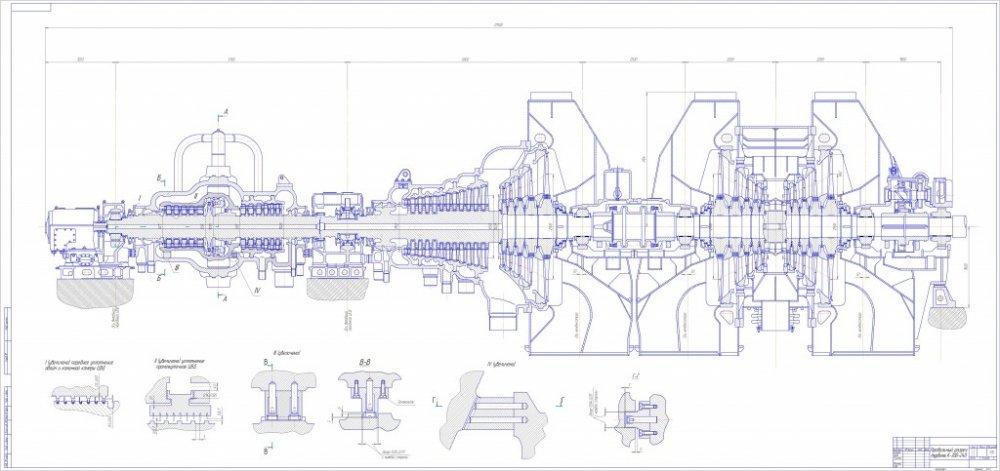 Рисунок э1.1 Расчетная схема