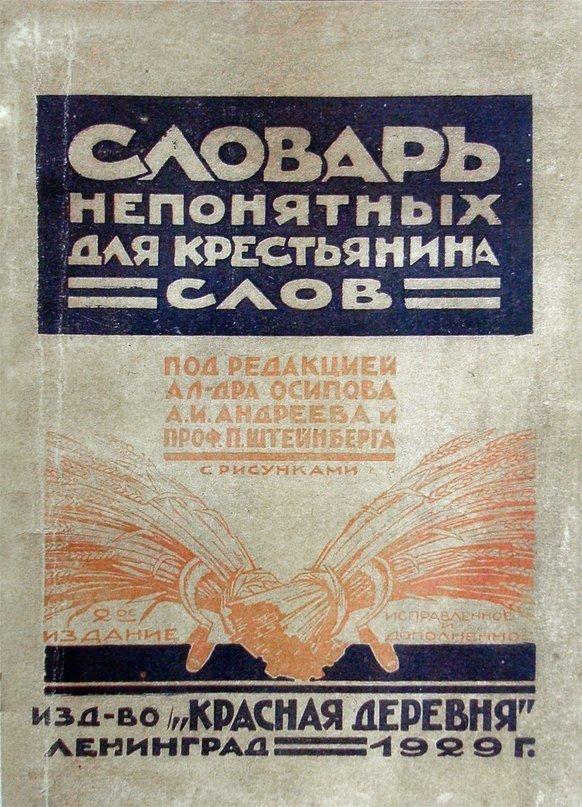 http://s.pikabu.ru/images/big_size_comm/2014-01_1/13887813033618.jpg