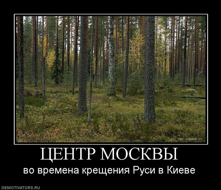 Украинские памятники уничтожают в Крыму - Цензор.НЕТ 1568