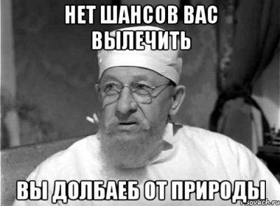 В СНБО рассказали о достижениях украинской армии за время перемирия - Цензор.НЕТ 6569