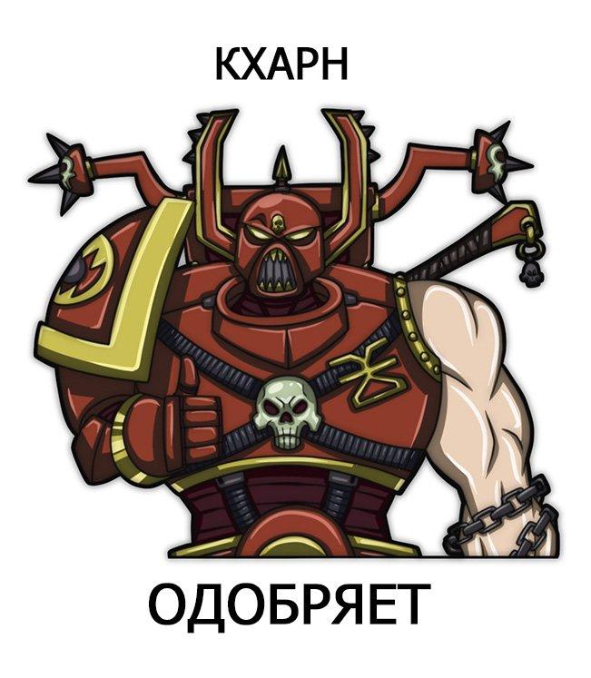 http://s.pikabu.ru/images/big_size_comm/2014-01_4/13900516942993.jpeg