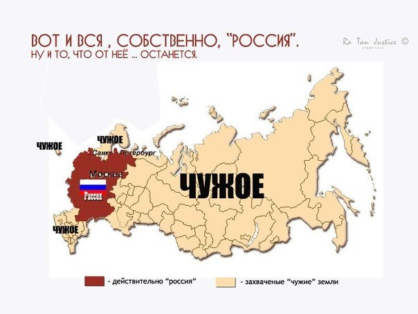 Боевики под Широкино деморализованы из-за отсутствия поддержки Кремля, - The Times - Цензор.НЕТ 7915