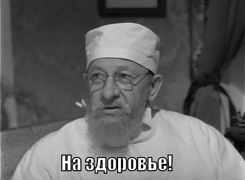 Структуры ГРУ и ФСБ РФ получили задачу сорвать четвертый этап мобилизации в Украине, - Тымчук - Цензор.НЕТ 9576