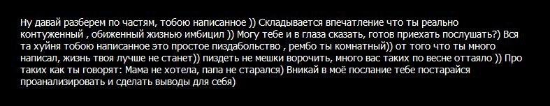 Филарет передал украинским бойцам тонну мясных консервов - Цензор.НЕТ 1528